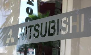 vinil-esmerilado-mitsubishi